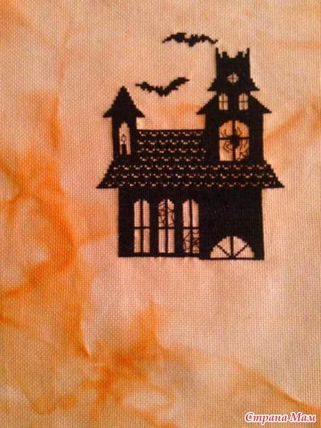 """Схема для вышивки """"Счастливого Хэллоуина"""""""