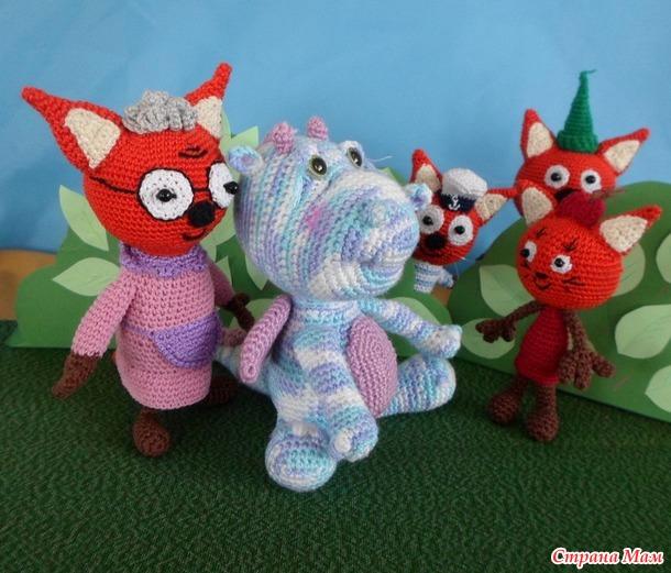 Три кота и один дракон!