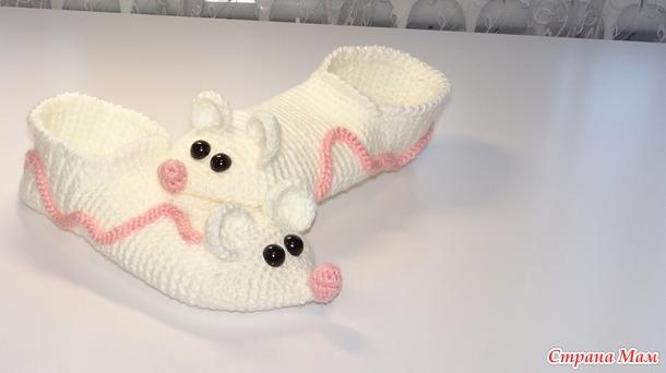 Тапочки для детей Мышки (простенькое авторское)