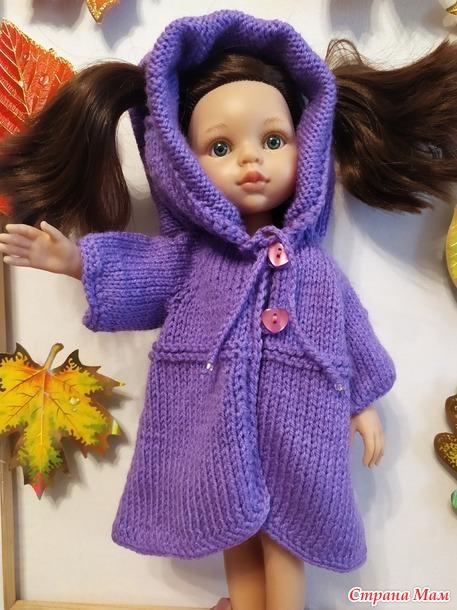 Фиолетовый август. Пальто, просто пальто)))