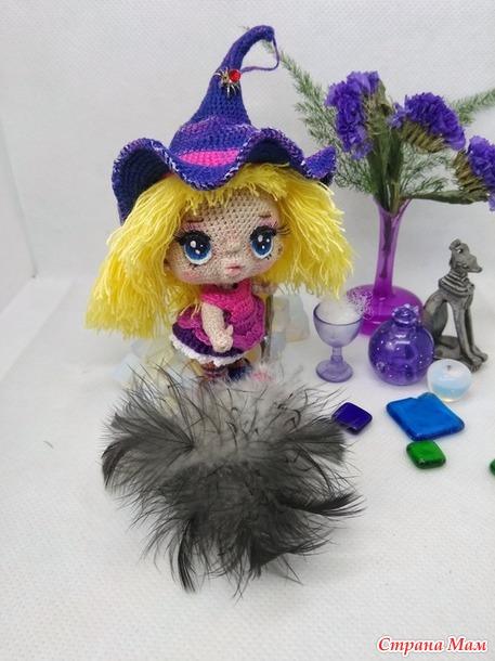 Маленькая ведьмочка