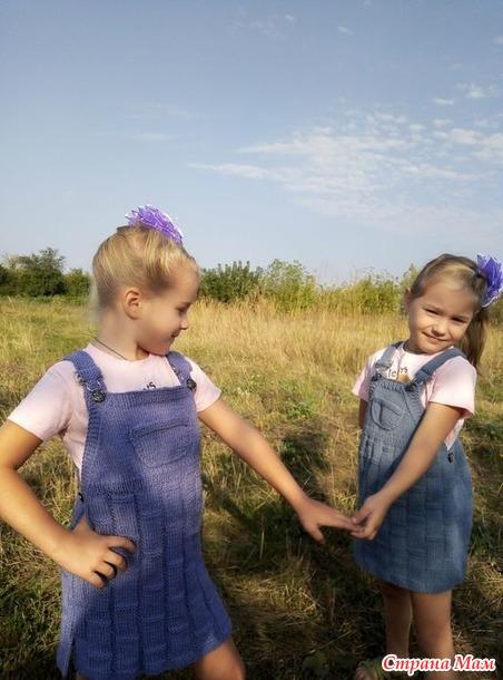 Голубой июль, отчёт № 2. Сарафаны для двойняшек)
