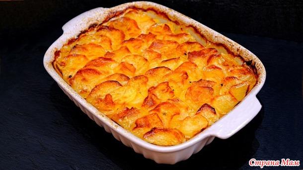 Картошка Булочника или Картофель Буланжер по-французски