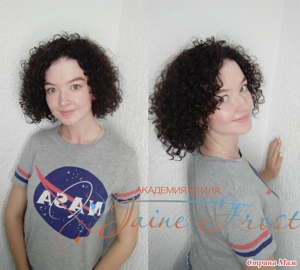 Как безопасно сменить цвет обладательницам кудрявых волос?