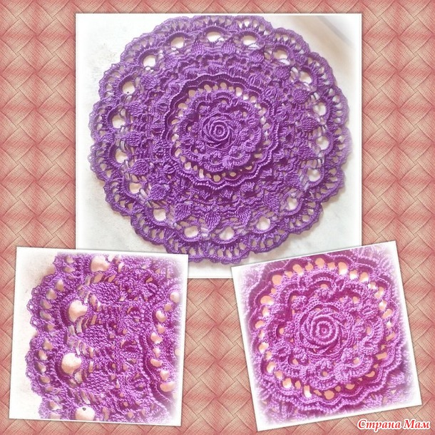 "Игра ""Радуга"": фиолетовый август. Салфетка ""Роза""."