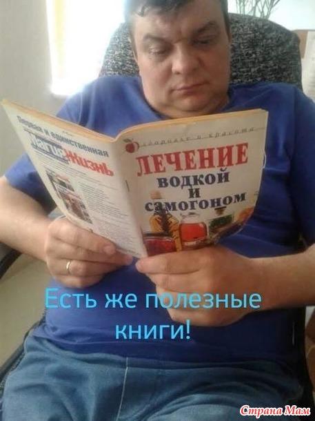 Полезные книги!!!)))