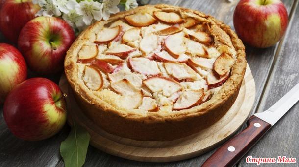 13 сентября - День шарлоток и осенних пирогов.