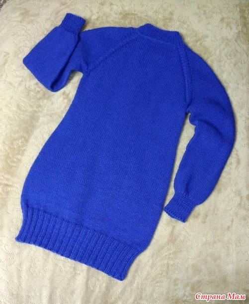 Платье - свитер. Реглан сверху.