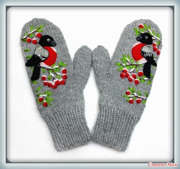 Снегири на рукавичках.