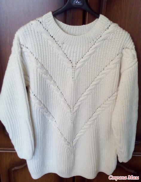 Пуловер из старого журнала