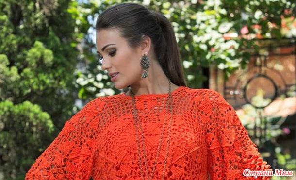 Оранжевая блуза с широкими рукавами
