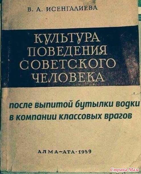 Вот есть же душевные и полезные книги!