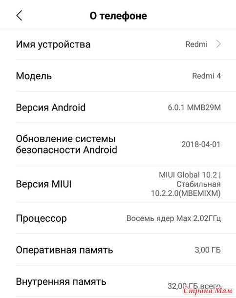 продаю Xiaomi Redmi 4 Pro, Россия, СПб