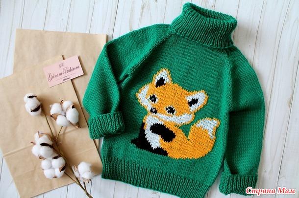 Свитер с вышивкой лисички