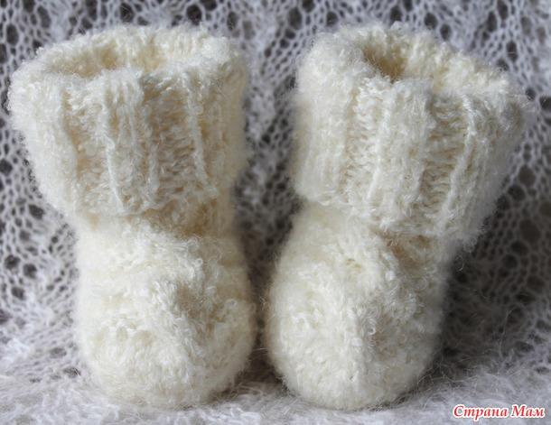 Носочки из пряжи букле