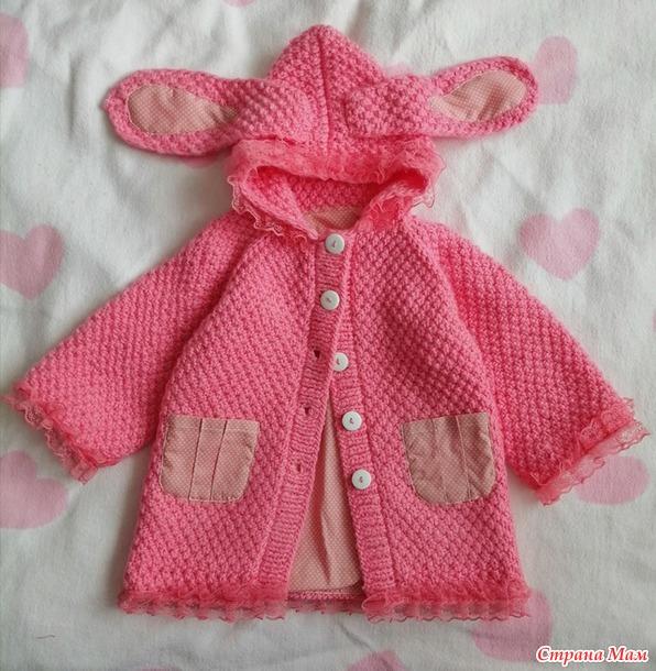 Комплект для дочки на весну