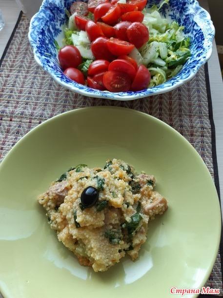Яичная намазка. Кус кус с мясом и овощами.