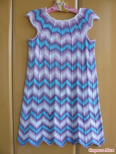 Детское платье Миссони