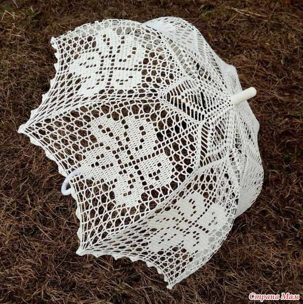 Зонт крючком филейной сеткой