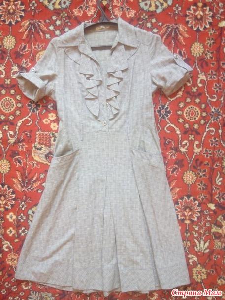 женская одежда  новая, Россия, продам, ДОБАВИЛА