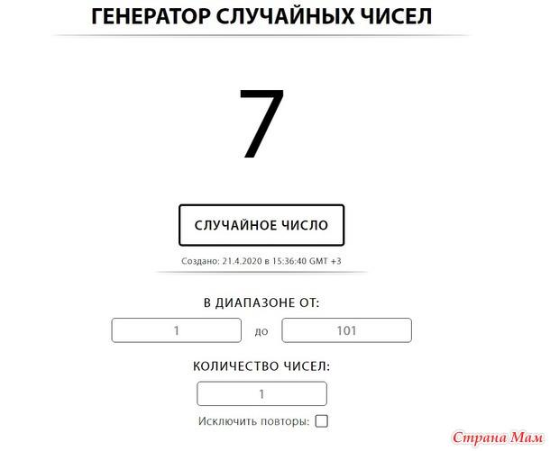 """Итоги конкурса """"Сила Огня"""""""