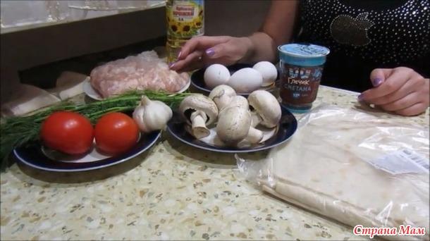 Горячая закуска из лаваша с мясом и овощами