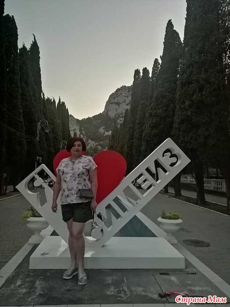 Мой любимый Крым. Симеиз. КороноОтпуск 2020)))