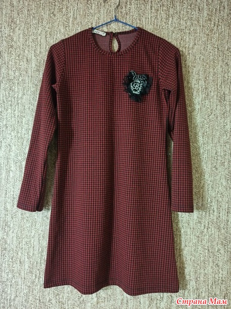 Продам платье для девочки. Новое, разм. 146-152. Россия
