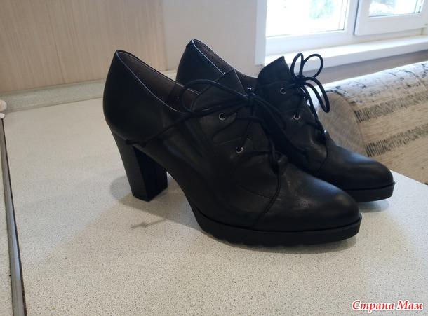 Абаркасы и другая кожаная обувь напрямую с фабрик Испании!