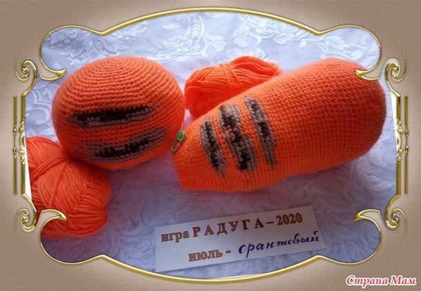 """Игра """"РАДУГА"""" - 2020 г.  Июль - Цвет настроения - ОРАНЖЕВЫЙ.     Отчёт №2. Рыжий кот Васька."""