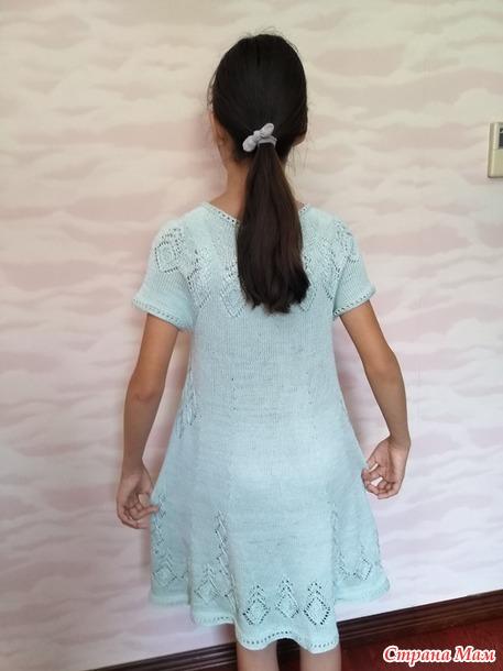Магия стихий. Платье для Эллы.