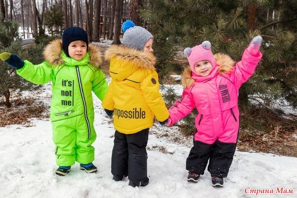 Последние дни сбора заказов. NIKASTYLE - верхняя одежда для детей и подростков от 1,5 до 16 лет. Россия. Реклама