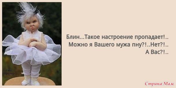 Пятница)))