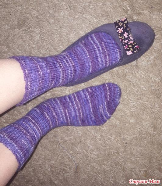 Носочное фиолетовое настроение.