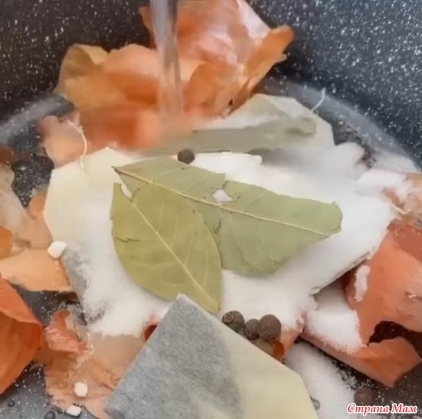 Как солить рыбу дома? Скумбрия в чае.