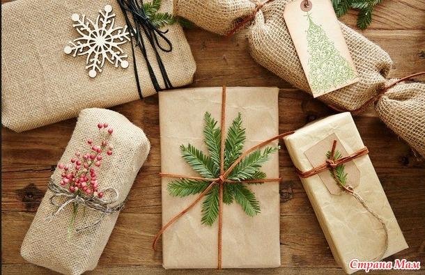 Оформляем подарки