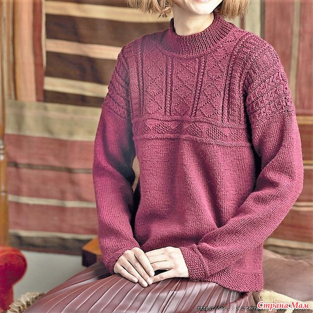 "Пуловер ""Lamorna"". Lamorna Sweater by Pat Menchini. Спицы."