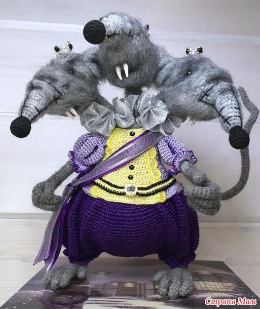 Мышиный король ( Сказочный марафон )