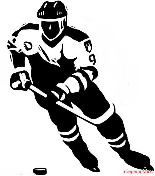 """детский именной джемпер """"Хоккеист""""."""