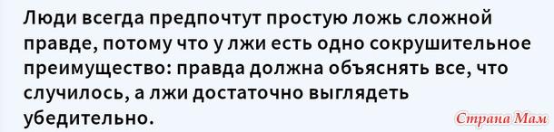 Мы против Вас. Фредрик Бакман