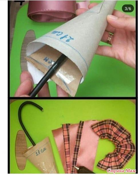 МК цветочный зонтик на 8 марта