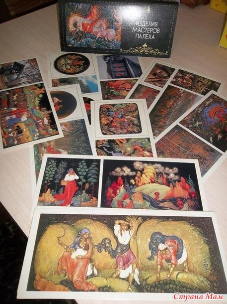 Комплекты открыток времён СССР