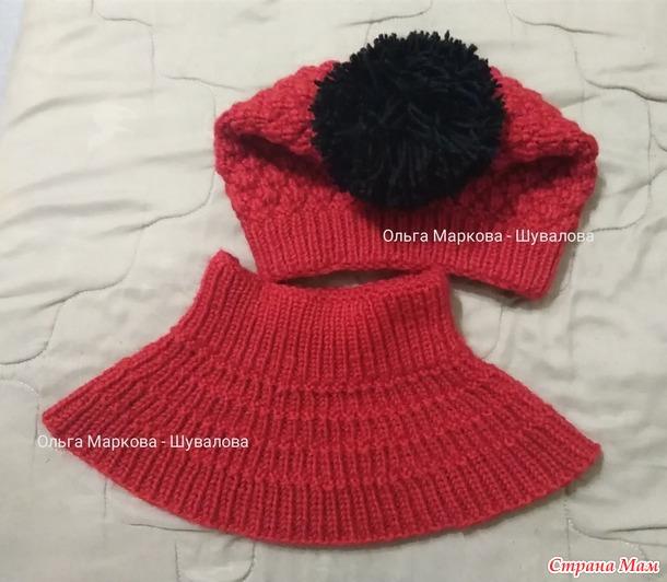 Красная шапка с чёрным помпоном