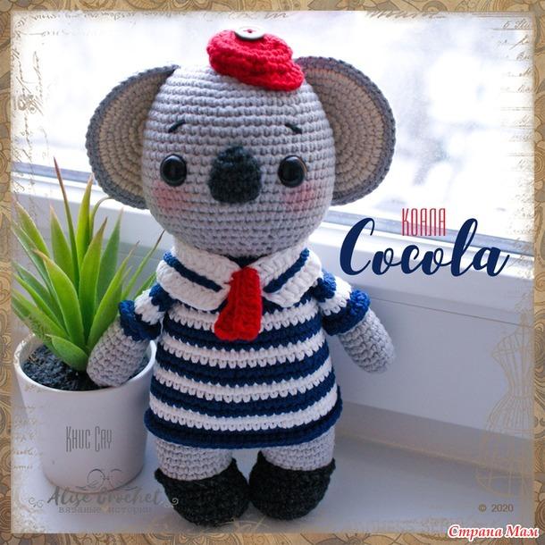 Коала Cocola