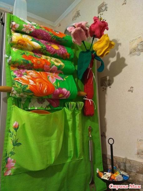 """Игра """"Радуга"""". Февраль - зелёный. Органайзер (кармашки) на холодильник и СВЧ."""