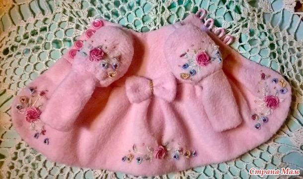 Наряд для куклы Paola Reina
