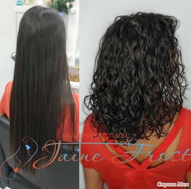 Длинные волосы превращаются...