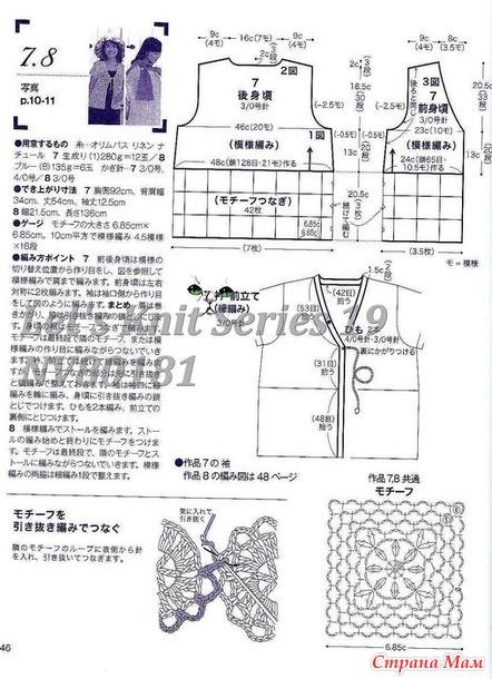 Летний ажурный жакет с комбинацией узора и квадратных мотивов. Крючок.