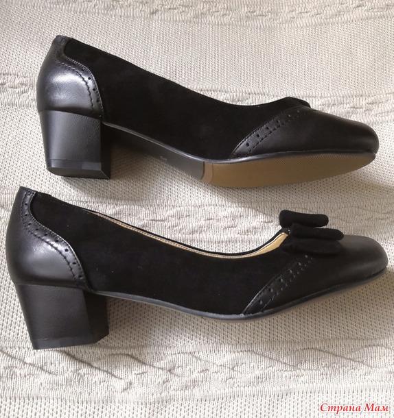 Продам новые женские туфли. Россия.