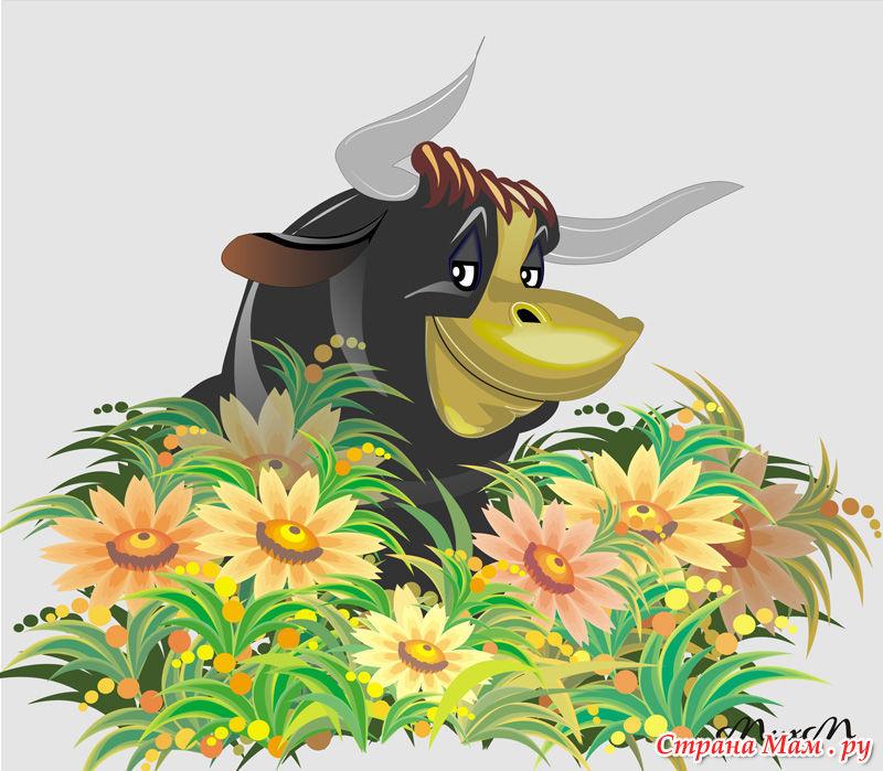 стихи поздравление от коровы таких портянках